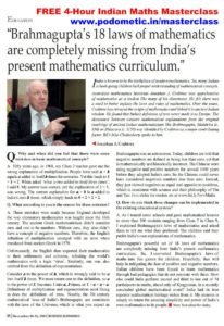 Jonathan J Crabtree interview about laws of Brahmagupta maths